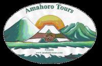 logo-AmahoroTours.png